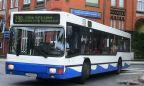 Będzie nowy szef Komunikacji Autobusowej